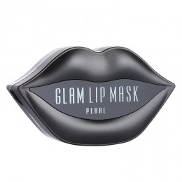 Маска-патч для губ BeauuGreen Hydrogel Glam Lip Mask - Pearl 20pairs