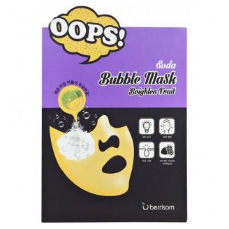 Маска пузырьковая для сияния Soda Bubble Mask