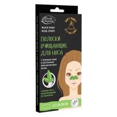 Полоски с зеленым чаем и вулканическим пеплом для носа (5шт)
