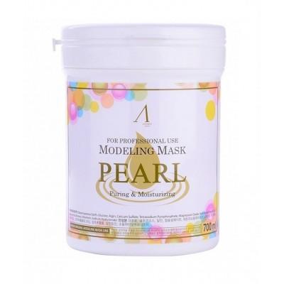 Альгинатная маска с экстрактом жемчуга для увлажнения и осветления кожи 700мл