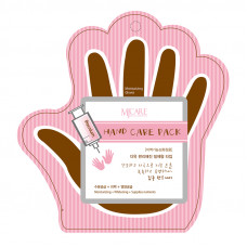 Маска-перчатки для ухода за кожей рук