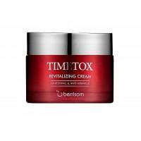Омолаживающий крем Timetox Revitalizing Cream Berrisom 50гр