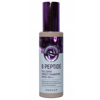 Тональный крем с пептидами 8 Peptide Full Cover Perfect Foundation SPF50+ PA+++, 100g