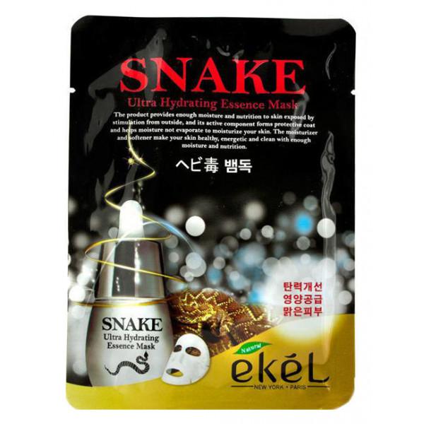 Тканевая маска с пептидом змеиного яда SNAKE ULTRA HYDRATING ESSENCE MASK 25МЛ