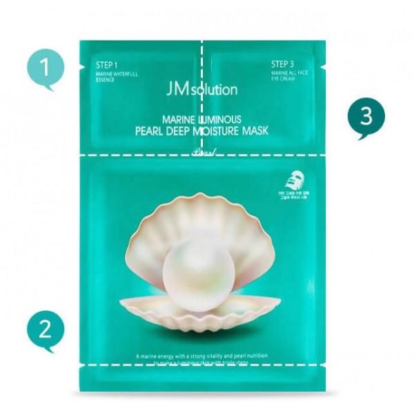 Трёхшаговый увлажняющий набор с жемчугом Marine Luminous Pearl Deep Moisture Mask