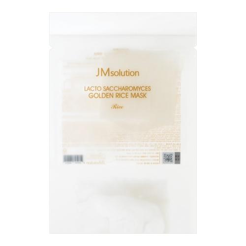 Маска для выравнивания тона с лактобактериями Lacto Saccharomyces Golden Rice Mask